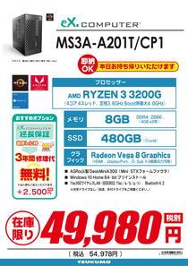 MS3A-A201T_CP1-1.jpg