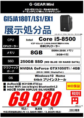 GI5JA180TLS1EX1.png