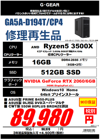 GA5AD194TCP4.png
