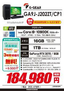 GA9J-J202ZT_CP1 -1.jpg