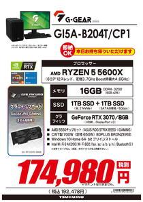 GI5A-B204T_CP1-1.jpg