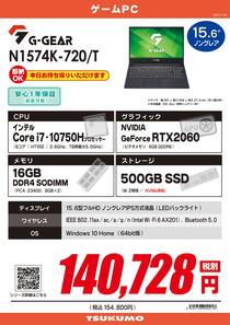 N1574K-720_T -1.jpg