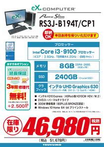 RS3J-B194T_CP1-1.jpg