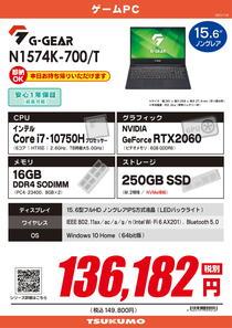 N1574K-700_T -1.jpg