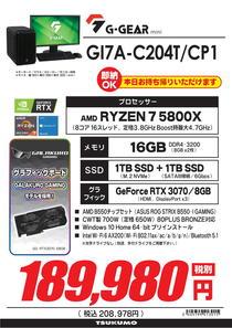 GI7A-C204T_CP1(1)-1.jpg