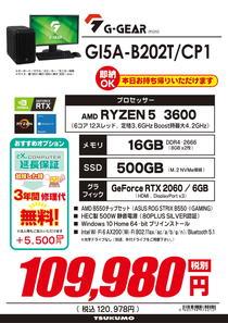 GI5A-B202T_CP1-1.jpg
