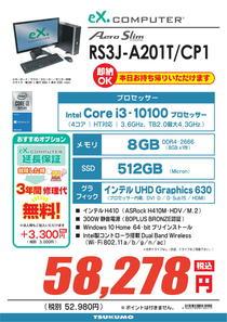 RS3J-A201T_CP1-2-1.jpg
