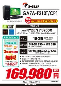 GA7A-F210T_CP1-1.jpg