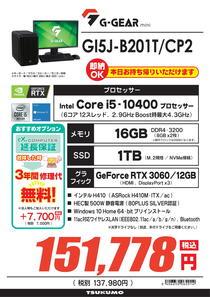 GI5J-B201T_CP2-2-1.jpg