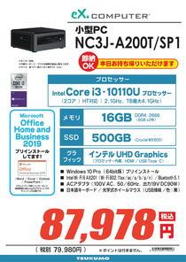 NC3J-A200T_SP1-2-1.jpg