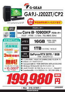 GA9J-J202ZT_CP2-1.jpg