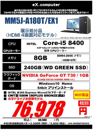 MM5JA180TEX1.png