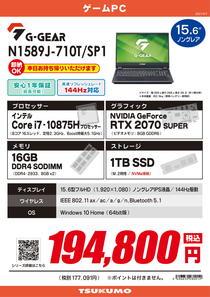 N1589J-710T_SP1-1.jpg