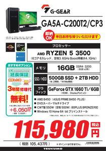 GA5A-C200T2_CP3-3-1.jpg