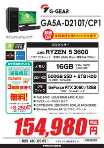 GA5A-D210T_CP1-3-1.jpg