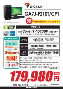 GA7J-F210T_CP1-3-1.jpg