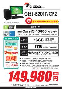GI5J-B201T_CP2-3-1.jpg