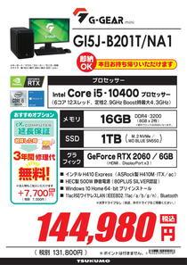 GI5J-B201T_NA1-1.jpg