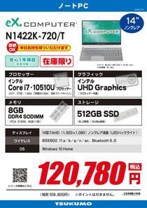 N1422K-720_T-1.jpg