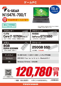 N1547K-700_T-1.jpg