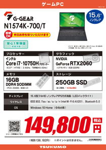N1574K-700_T-1.jpg