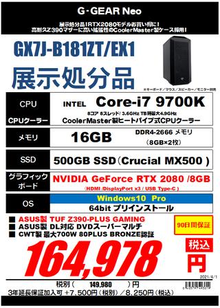 GX7JB181ZTEX1.png