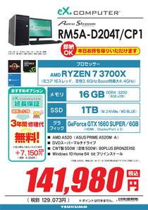 RM5A-D204T_CP1-2-1.jpg