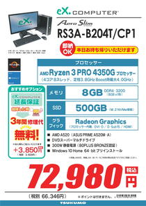 RS3A-B204T_CP1-2-1.jpg