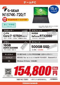 N1574K-720_T-1.jpg