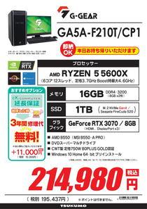GA5A-F210T_CP1 -1.jpg