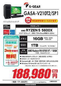 GA5A-V210T2_SP1 -1.jpg