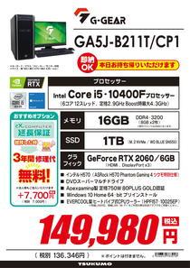 GA5J-B211T_CP1-1.jpg