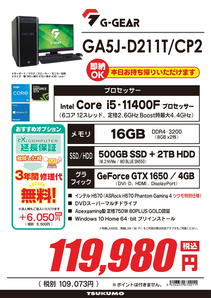 GA5J-D211T_CP2-1.jpg