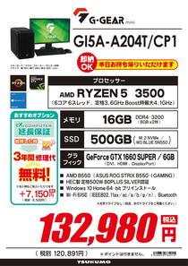 GI5A-A204T_CP1-1.jpg