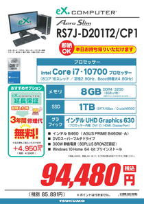 RS7J-D201T2_CP1-1.jpg