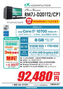 RM7J-D201T2_CP1-1.jpg
