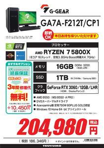 GA7A-F212T_CP1 -1.jpg