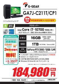 GA7J-C211T_CP1 -1.jpg