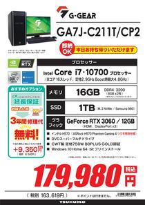 GA7J-C211T_CP2-1.jpg