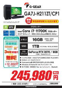 GA7J-H211ZT_CP1 -1.jpg