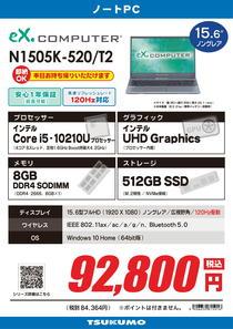 N1505K-520_T2-1.jpg