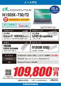 N1505K-730_T2-1.jpg
