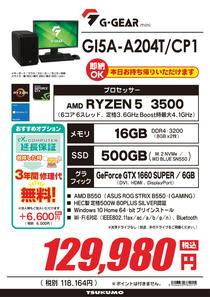 ‡GI5A-A204T_CP1-1.jpg