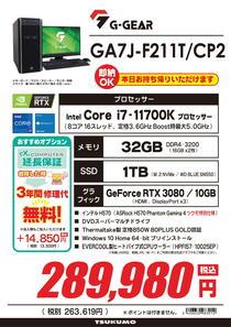 ‡GA7J-F211T_CP2-1.jpg