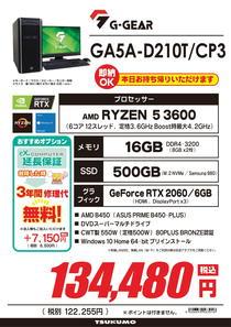 GA5A-D210T_CP3 -1.jpg