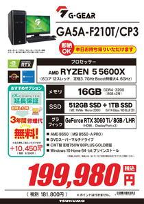 GA5A-F210T_CP3 -1.jpg