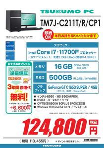 TM7J-C211T_R_CP1-1.jpg