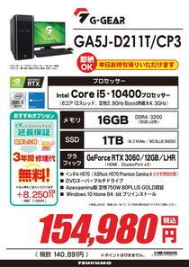 GA5J-D211T_CP3-1.jpg