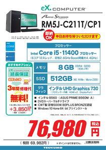 RM5J-C211T_CP1-1.jpg
