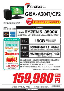 GI5A-A204T_CP2-1.jpg